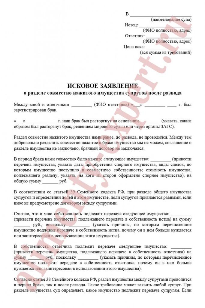 Заявка депутатам на помощь в ремонте помещений