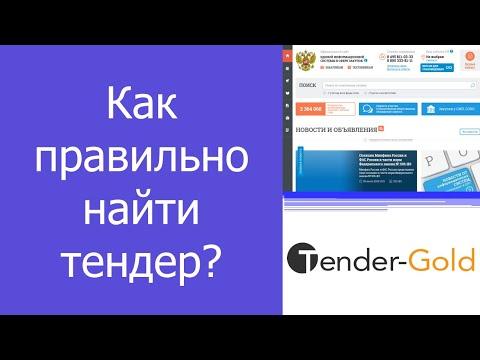 Где можно поменять загранпаспорт в москве 2018