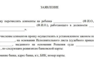 Налоговая Декларация 3 Ндфл За 2019