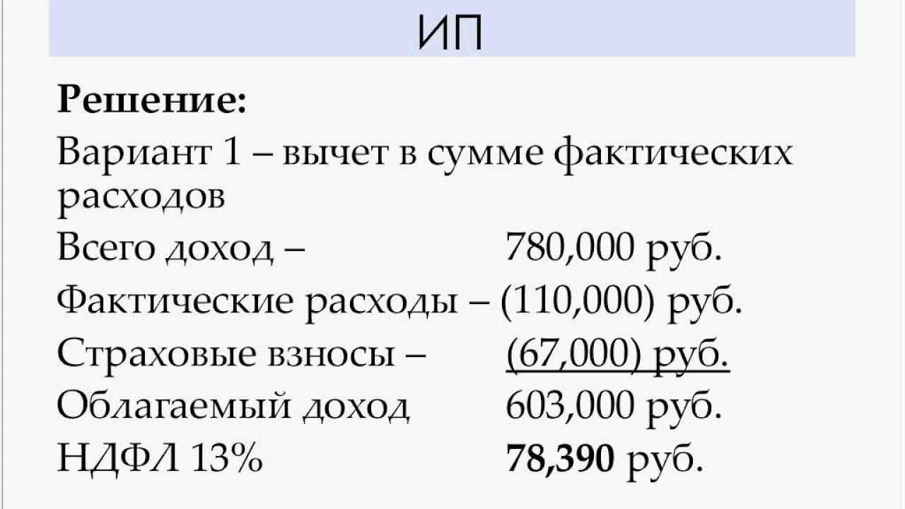 Выплаты При Рождении Ребенка В 2019 Году В Воронеже