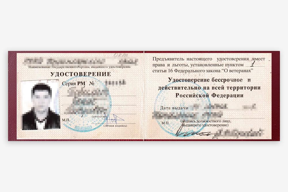 Земля Многодетным Семьям В Московской Области 2019