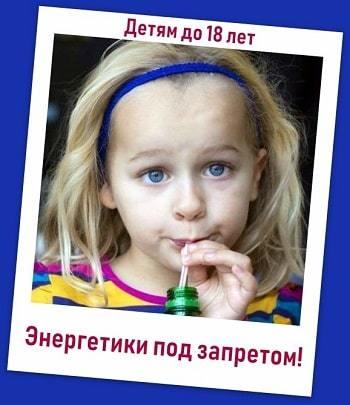 7 лет проезд для детей
