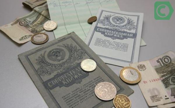 Помощь Старикам За Квартиру Москва