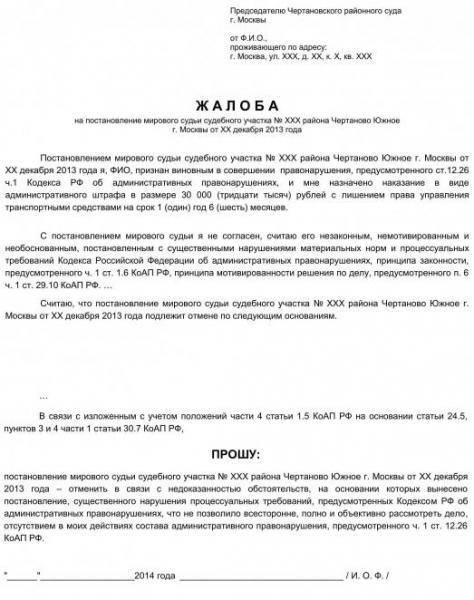 Договор для оформления сделки по купле продаже нежилого подсобного помещения