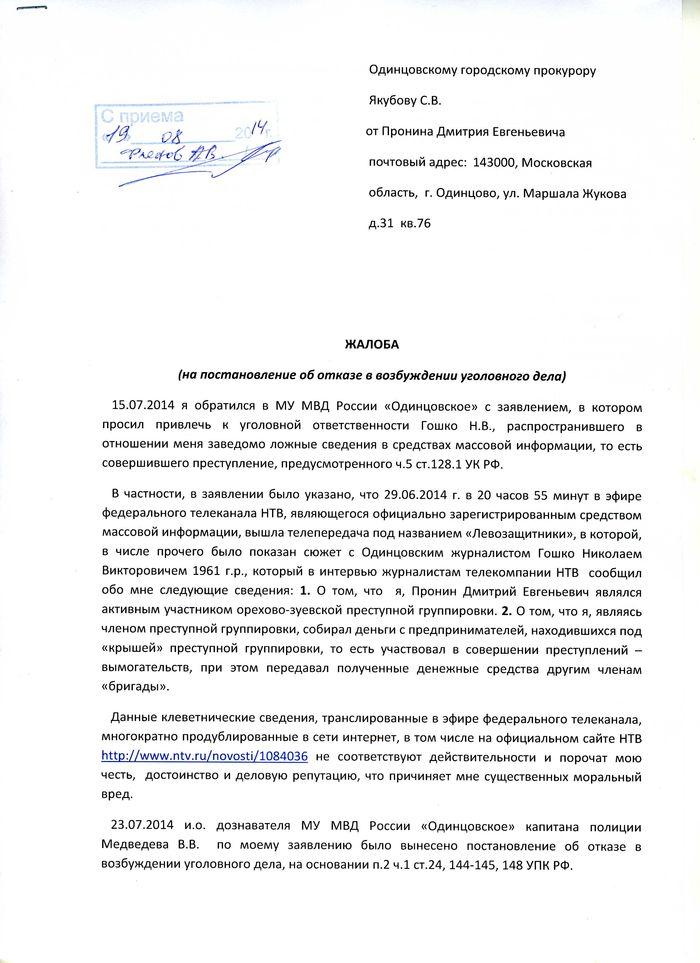 Образец заявления в судебные приставы об неуплате алиментов