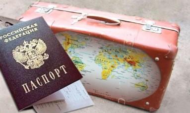 Паспортные столы спб м бухарестская 10