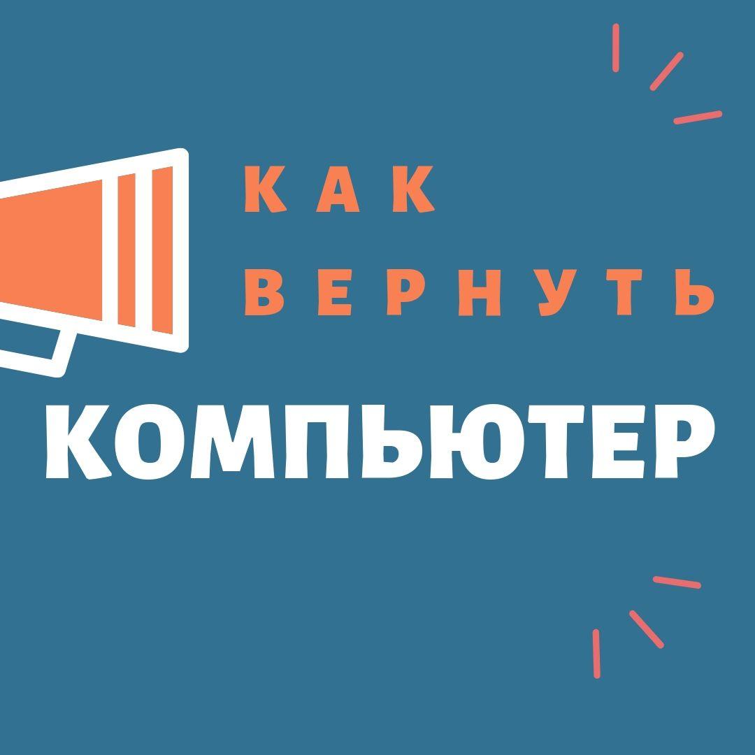 Управляющая компания поселок истра красногорский район
