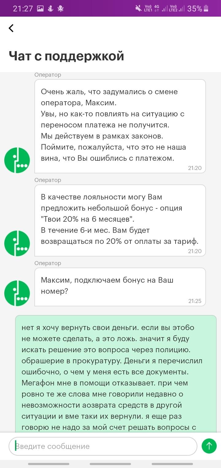 Когда в россии празднуют день отца в 2019 году