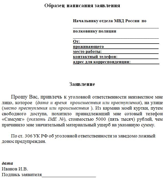 Судебная практика списание неустоек в 2019 году по обязательствам исполненным 2016 г