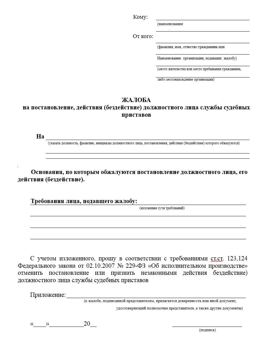 Закон о кооперации новый 2018 год