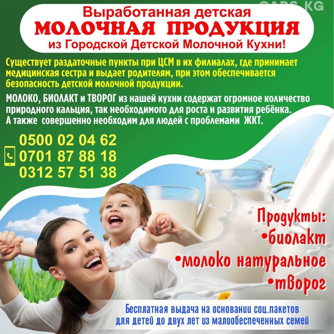 Единый центр компенсаций за неиспользованные медицинские услуги