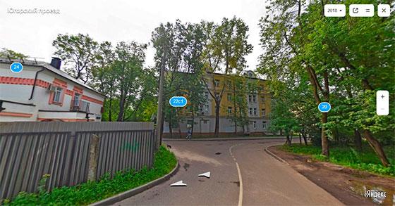 Льготы ветеранов труда в г обнинск