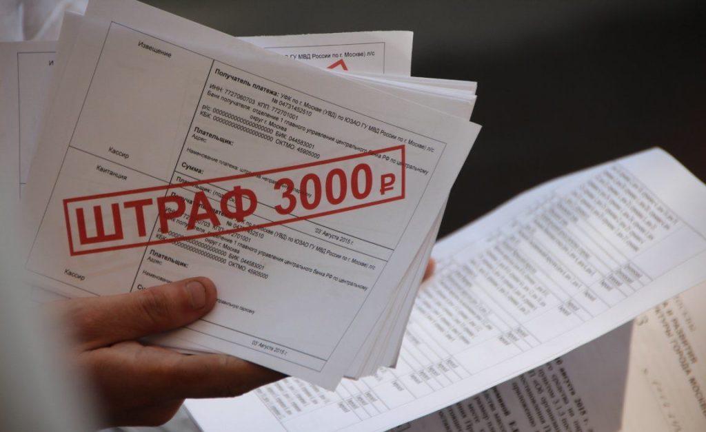 Акт приема передачи денег за оказание юридических услуг