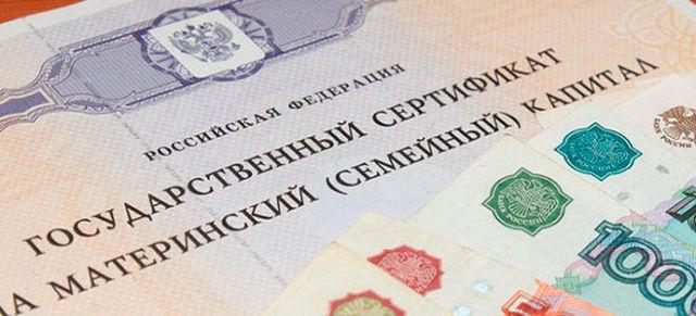 Сколько стоит госпошлина на свидетельство о рождении иркутск