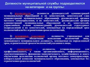 Обналичить материнский капитал город красноярск