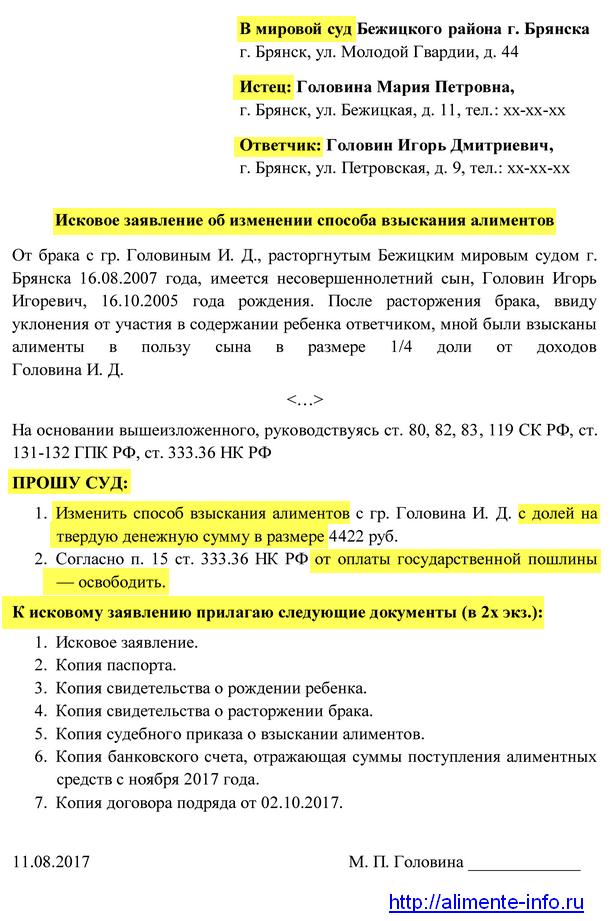 Сроки исполнения определений суда по выплатеденежных средств с депозитного счета