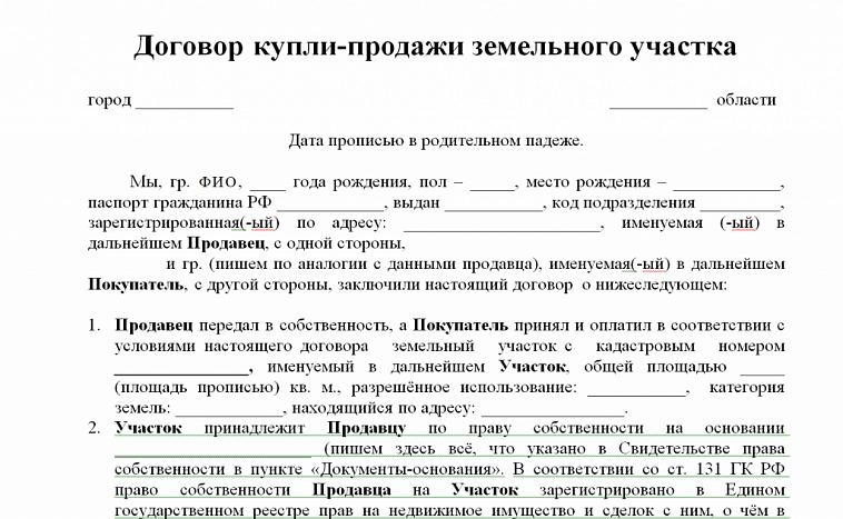 Какие документы надо на перекомиссию на втэк на группе 5 лет по чернобылю