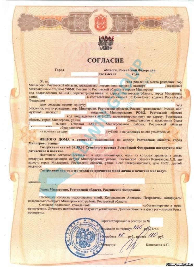 Регистрация права собственности на дачный дом ужестоящий накадастровом учете