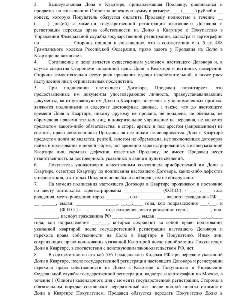 Норматив подогрева горячей воды в 2019 году москве