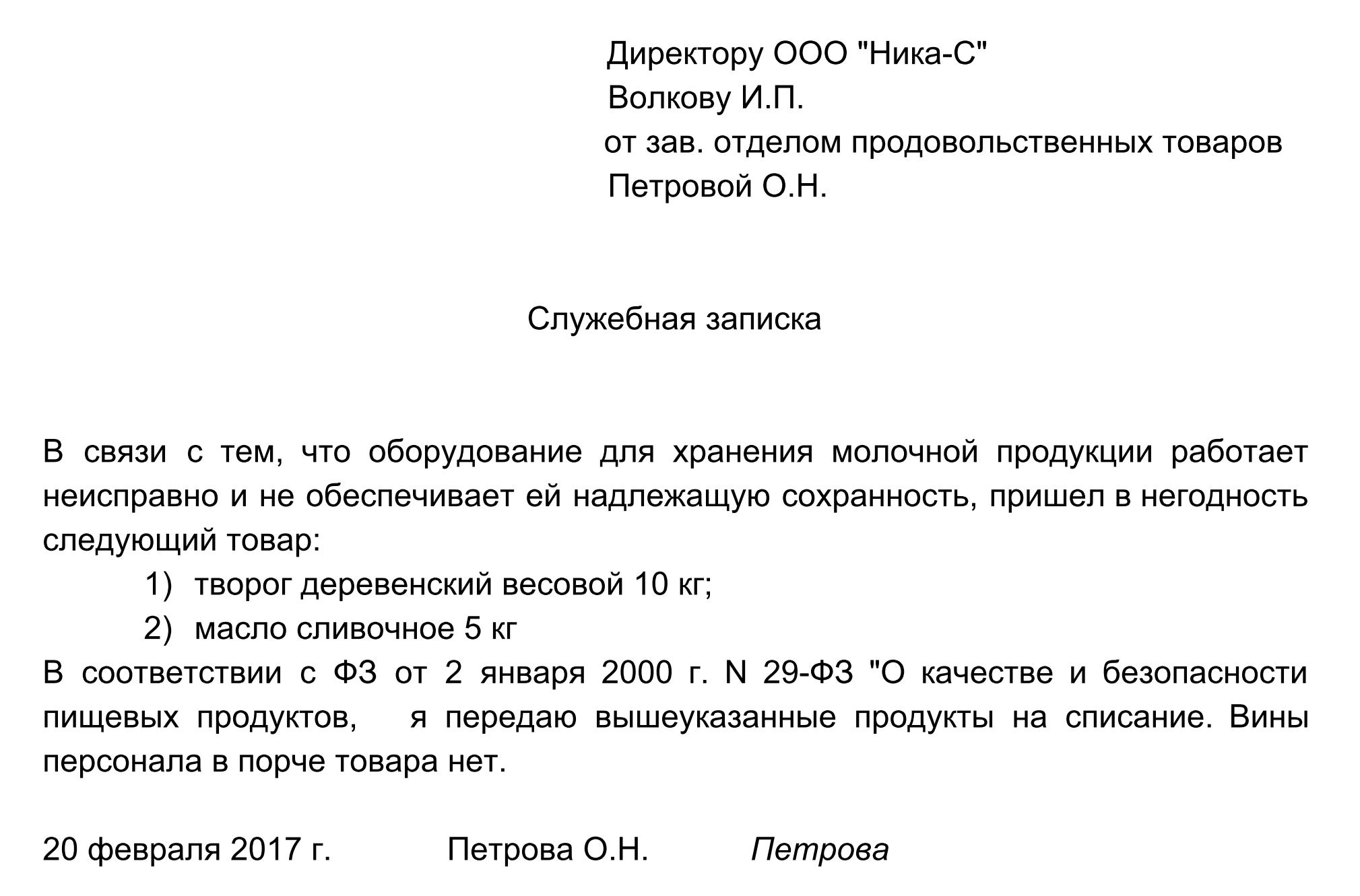 До Скольки Лет Ходят В Детскую Поликлинику 2019
