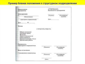 Пакет документов новый паспорт