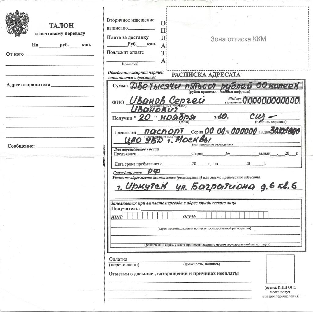 Ндс у агента принципала приобретение оборудования у иностранной организации