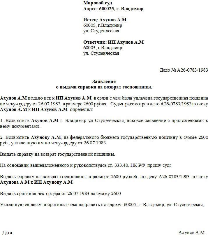 Адвокат Косов Лев Борисович