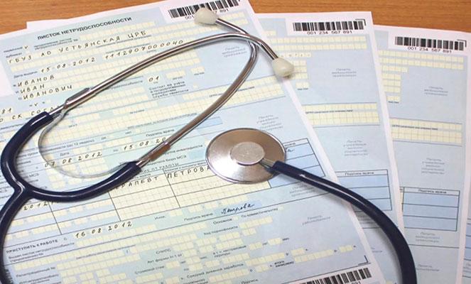 Оплачивается ли больничный иностранцам работающим по патенту