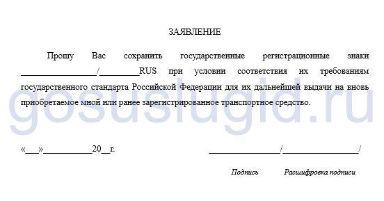 Где номер паспорта в загранпаспорте украины