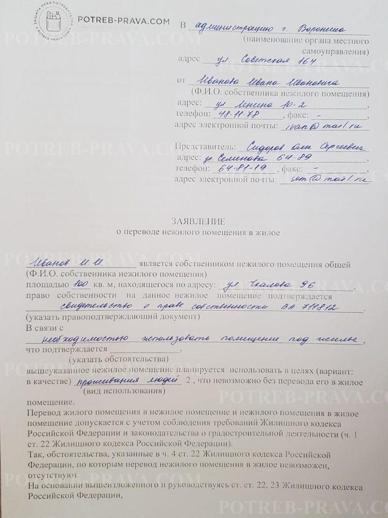 Как иностранцу проверить регистрацию