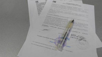 Письмо министру мвд рф колокольцеву