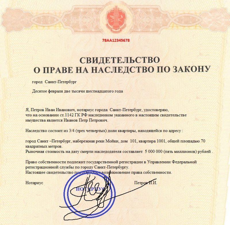 Жириновский куда писать письмо