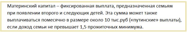 Номер лицевого счета мосэнергосбыт 32058 074 43 онлайн