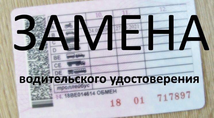 Продленка В Школе Для Малоимущих Семей Москва 2019 Бесплатная