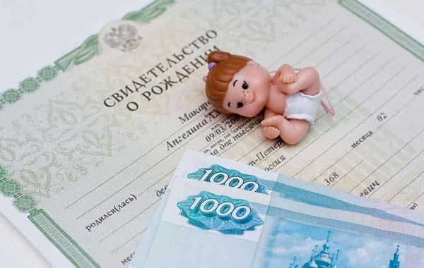 Средняя зарплата в санкт петербурге в 2019 году для расчета алиментов