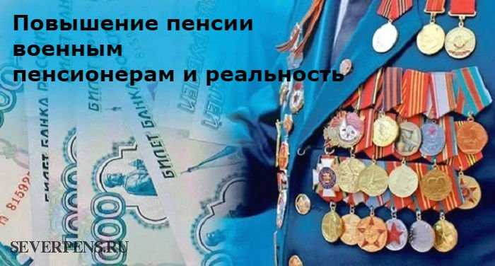 Комьютер окопф 2019