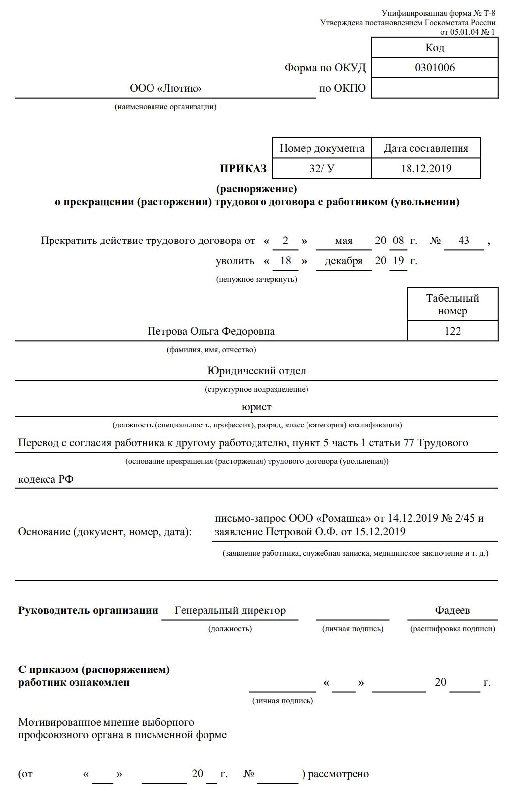 Предоставление убежища для граждан украины в 2017 году