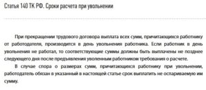 Муж гражданин россиия гражданка украиныкак подать на алименты