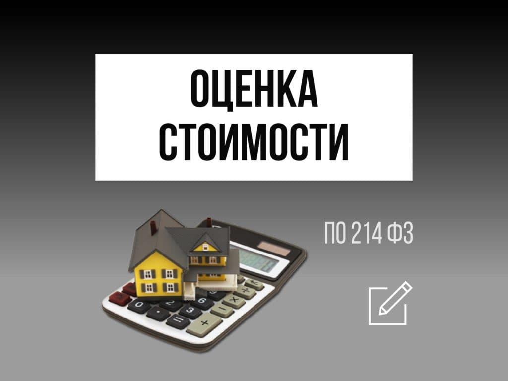 Налоговый учет основных средств до 100000 руб