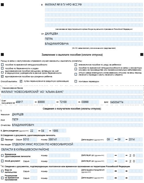 Перечень документов предоставлляемых поставщиком для участия в запросе котировок