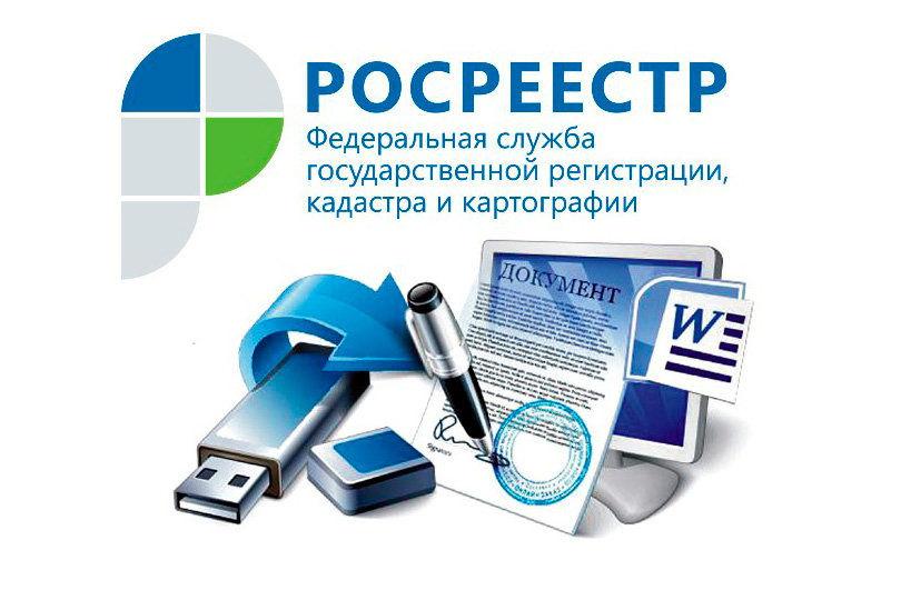 Регистрация объектов недвижимости тюмень