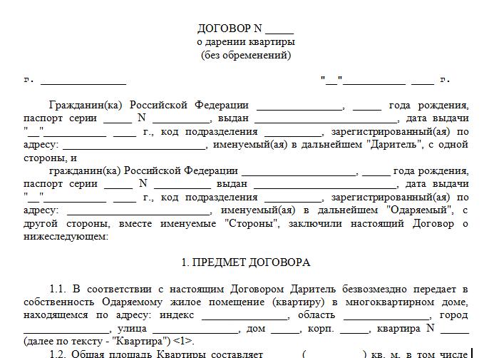 Первичные документы по учету труда