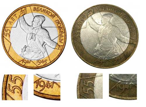 Самые дорогие юбилейные монеты россии 1 2 5 10 рублей