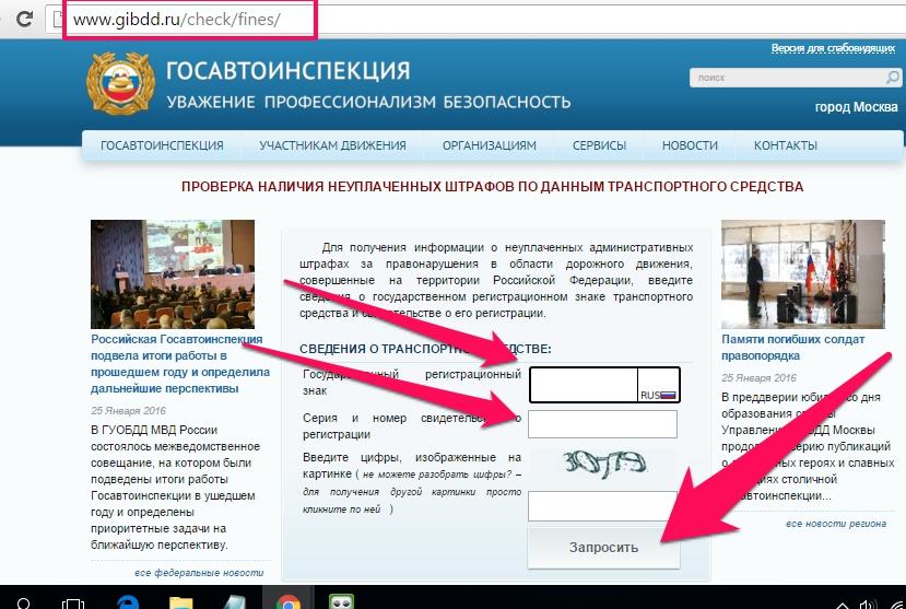 Как убрать записи о судимости из баз данных МВД? Все существующие прецеденты России