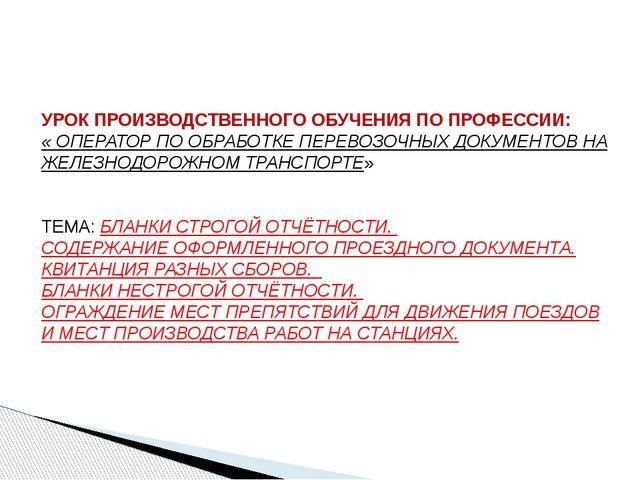 Регистрационная палата москвы официальный сайт свао