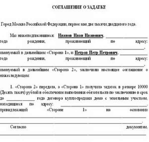 Проверка готовности внж москва по фамилии бесплатно онлайн