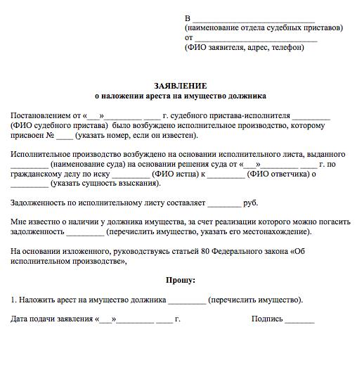 Могут ли граждане украины открыть ип в россии