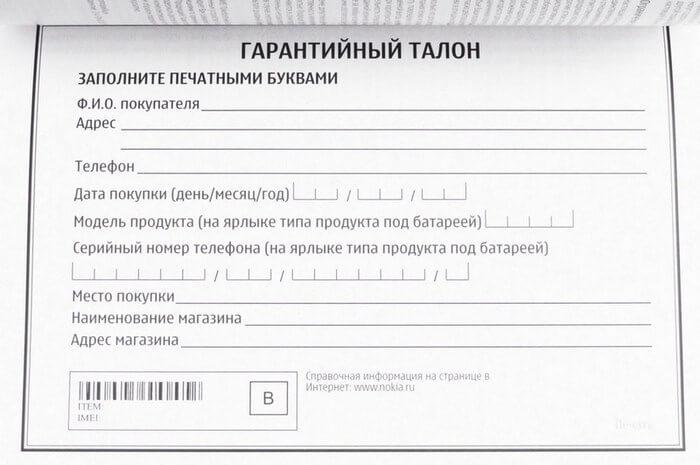 Положена Ли Скидка На Оплату Жкх Семьям С Тремя Детьми В 2019 Году В Башкирии