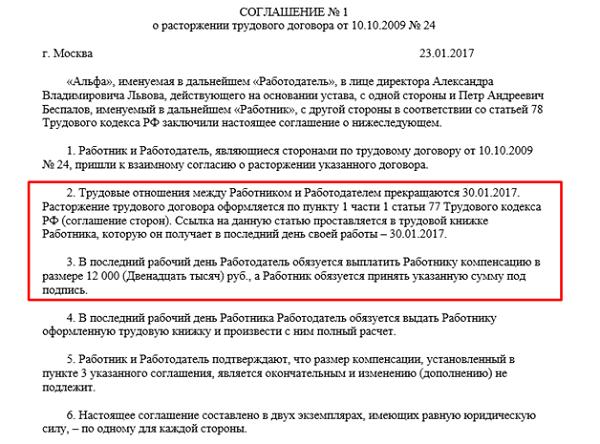 Закон Иркутской Ьбласти О Тишине