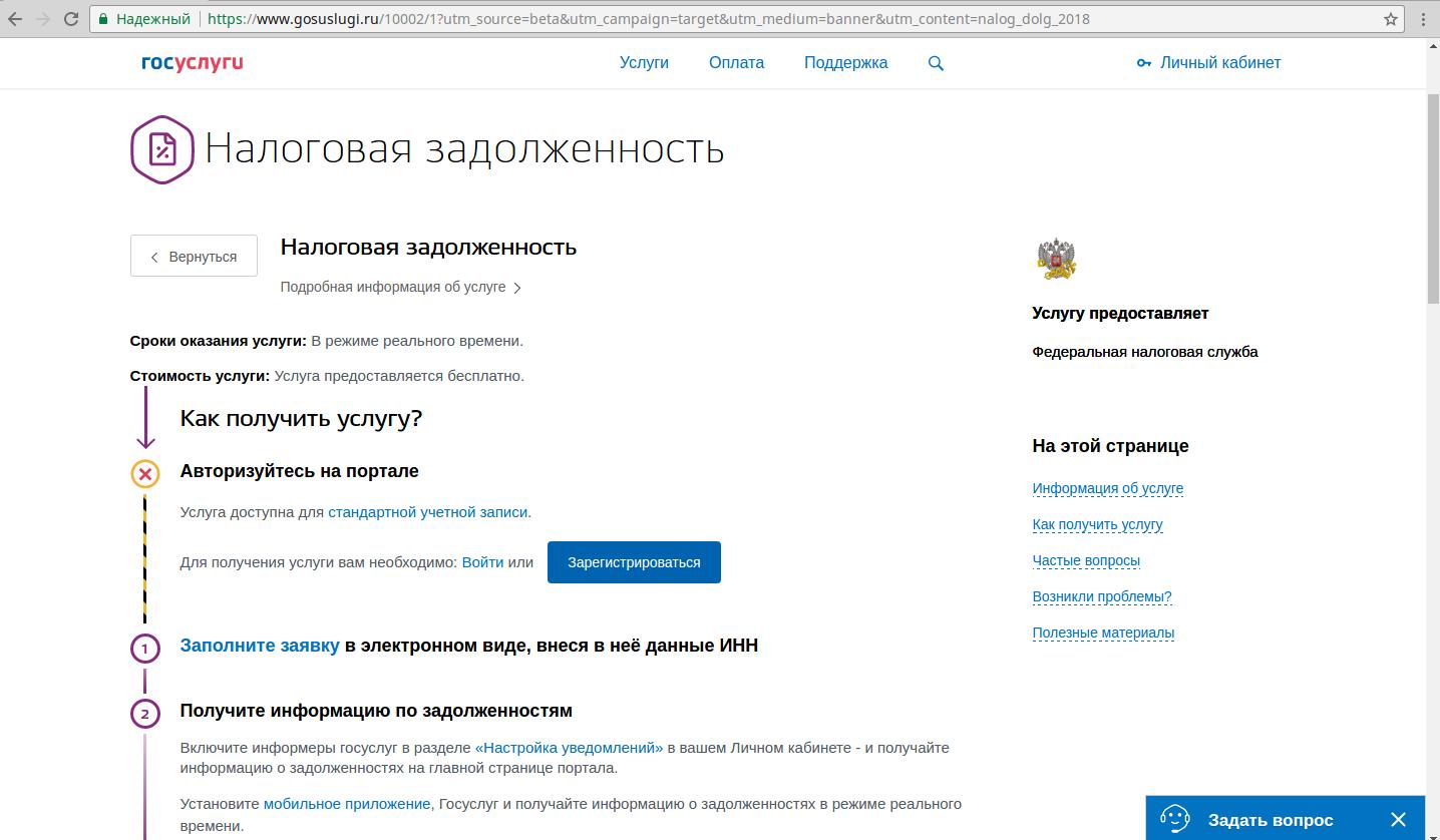 Автономная некоммерческая организация особенности налогообложения регистрация пошаговая инструкция